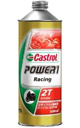 Castrol POWER1 Racing