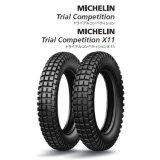 MICHELIN Trial X-light 120/100R18 68M TL (リア用)