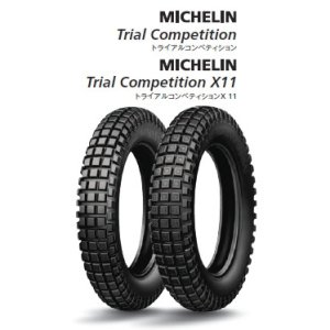 画像1: MICHELIN Trial X-light 120/100R18 68M TL (リア用)