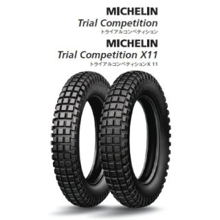 MICHELIN 2.75-21 45L TRIAL COMPETITION TT F