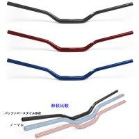 MITANI MODEL FAT ハンドル バッファロースタイル形状